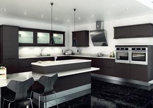 Bespoke Kitchen Showroom Bradford, West Yorkshire
